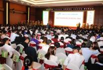 Apromaco tổ chức hội nghị khách hàng 2016