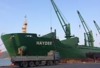 Tàu HAYDEE chở 17.000 tấn Kali do Apromaco nhập khẩu cập cảng Quy Nhơn