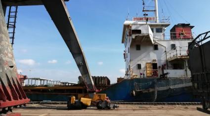 TÀU DYNAMIC OCEAN 01 VẬN CHUYỂN UREA INDO CHO APROMACO CẬP CẢNG hẢI PHÒNG