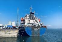 APROMACO ĐÓN TÀU OCEAN 39 VẬN CHUYỂN SA CẬP CẢNG QUY NHƠN